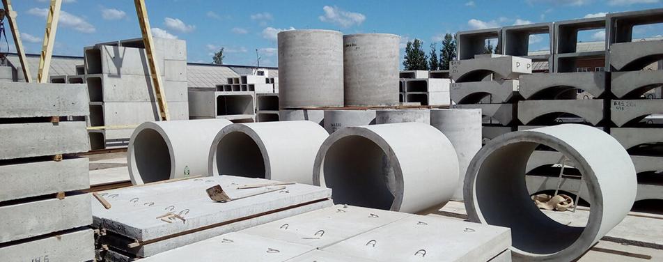 Бетон бавлы купить как правильно разводить цементный раствор